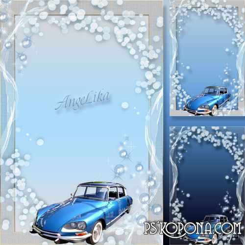 Frame for Boys free download - My Hobby-Models of Cars
