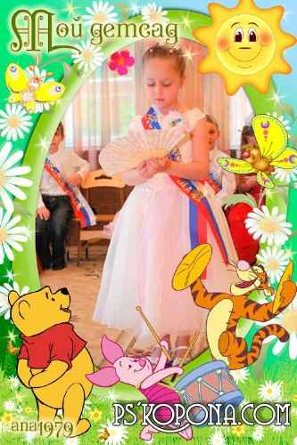 Frame free download - Winnie the Pooh Bear