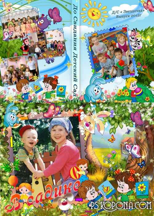 Cover for DVD + Box - Goodbye Children's Garden
