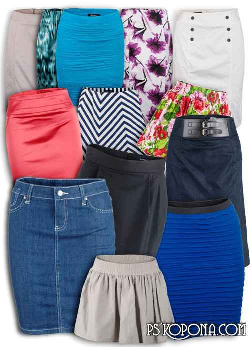 PNG clipart - Fashionable skirts