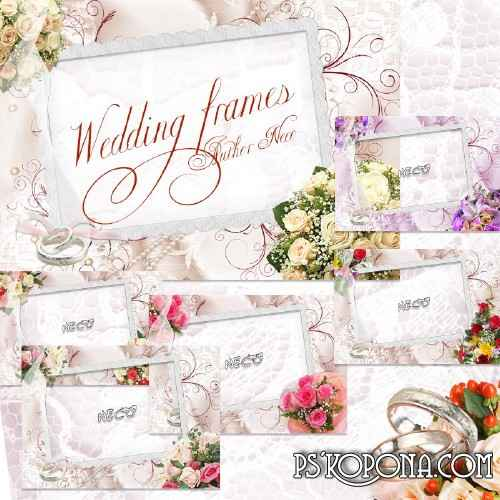 A set of six frames with flowers wedding rings PNG