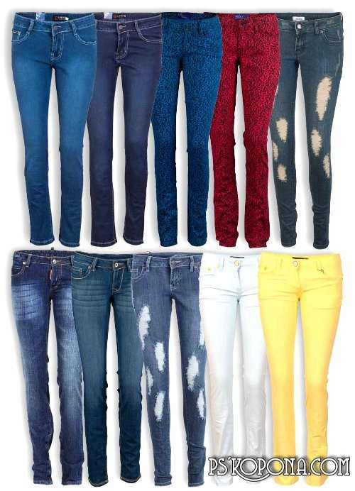 PNG clipart - Jeans