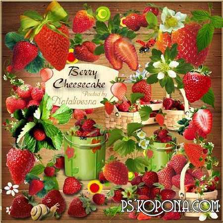 Selection in PNG - strawberry clipart free download