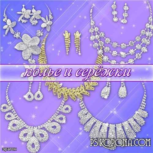 Clipart Free  PSD template necklace and earrings free download