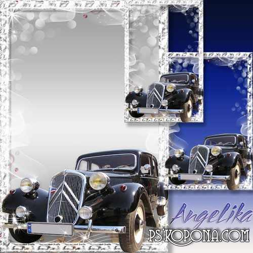 Frame for Boys free download - My Hobby-Models of Cars 2