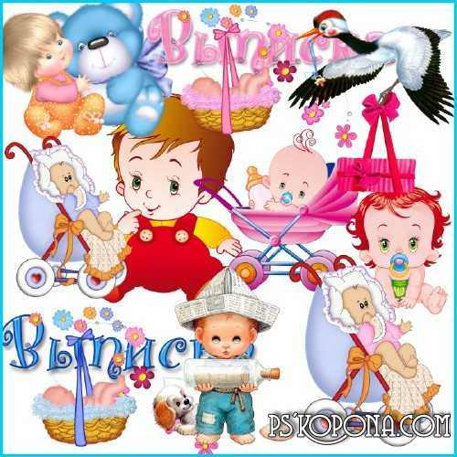 Klipart - The Infantes ( free baby clipart png + psd )