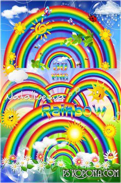 Clipart in PNG - Rainbow