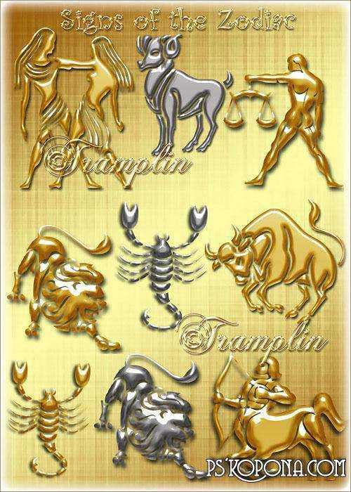 Signs of the Zodiac in gold and silver png images download