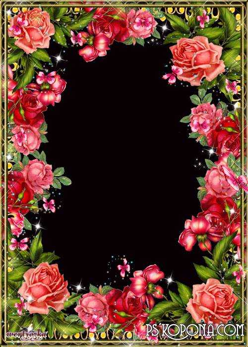 Floral frame PSD for a photo - Aroma of wonderful roses
