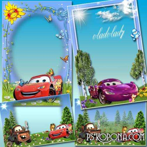Children's picture frames with Cars - Relax in nature