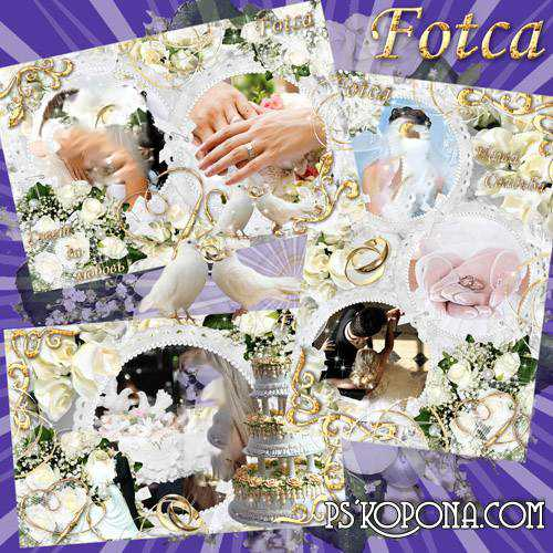 Frame for the photo - Wedding set of 6