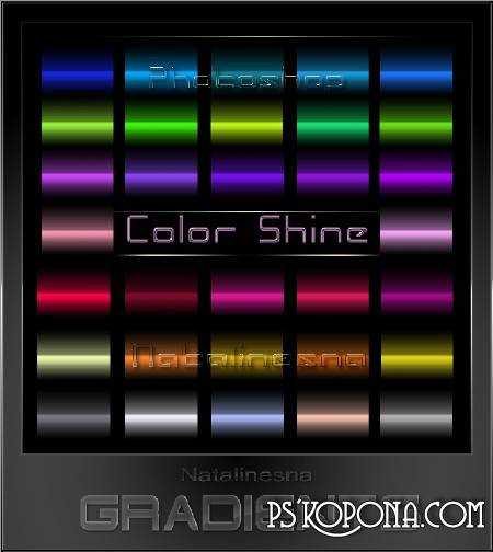 Color Shine - Gradients for Photoshop