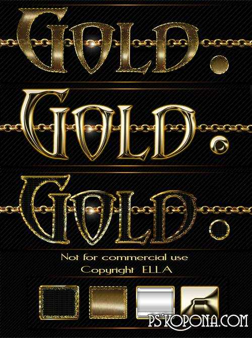 Fascinating gold styles for the design of the program Photoshop