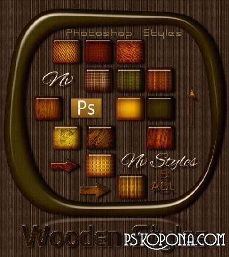 15 Wooden styles for Photoshop