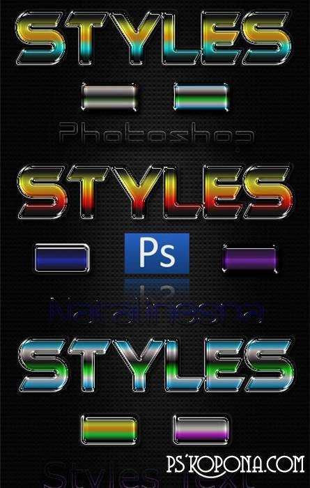 Color metal styles for Photoshop