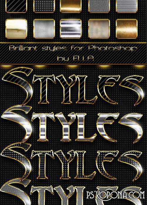 Beautiful Photoshop styles with gold stroke for Photoshop by ELLA
