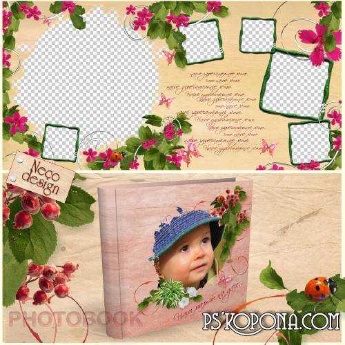 Template summer photobook template psd - Summer History