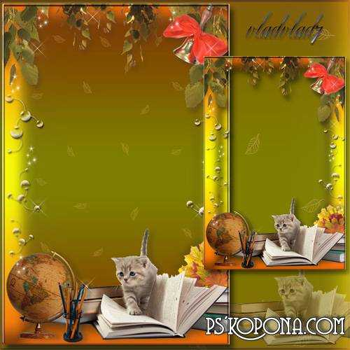 School Photoframe - Kitten learns to read