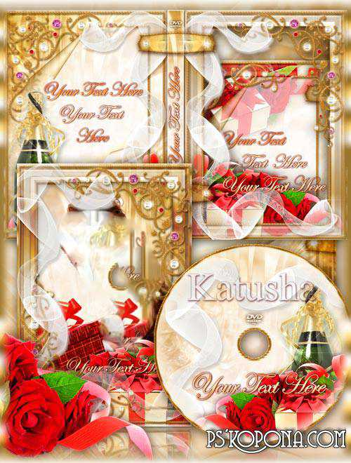 Free Holiday Set for DVD cover template and Frame for Photos