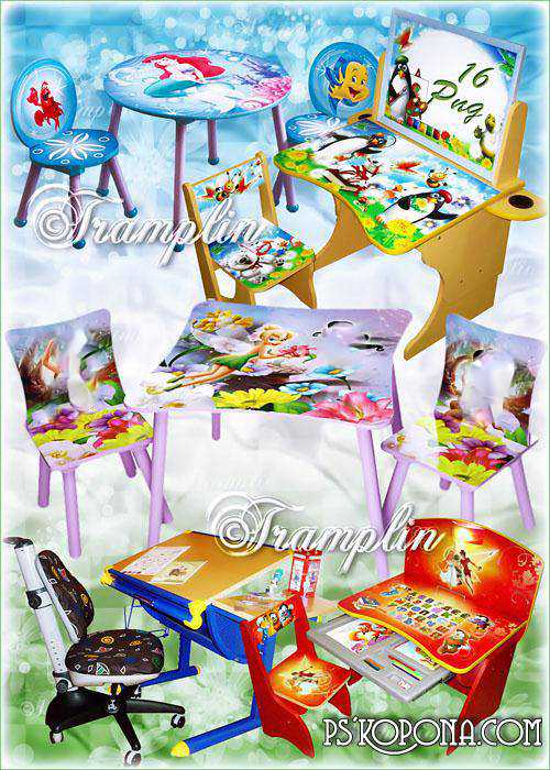 Clipart on a transparent background - Childrens tables and chairs