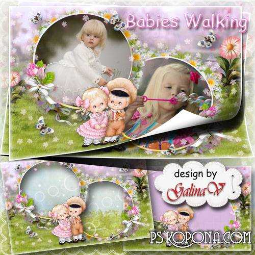 Kid's Frame for Photoshop - Babies Walking  ( free frame psd, free download )