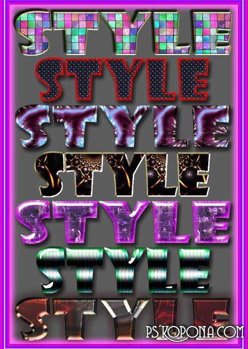 Shiny Styles for Photoshop from Gala3D № 9