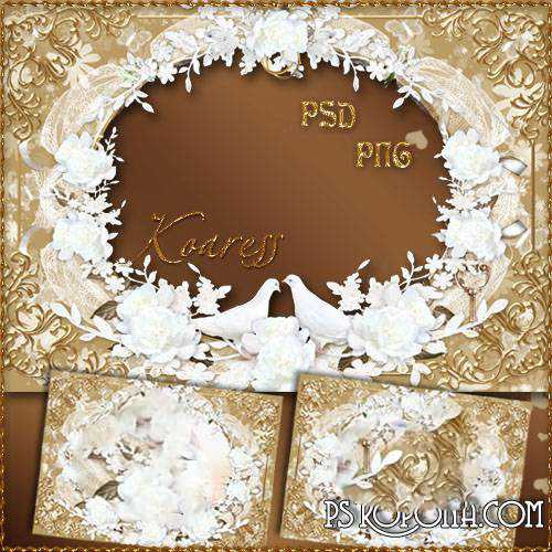 Wedding photo frame - Two gentle doves