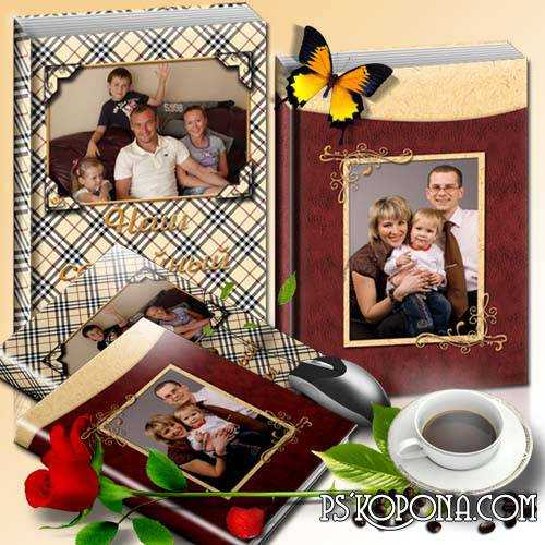 Photobook template psd - Fragments of life (Our Family Album)