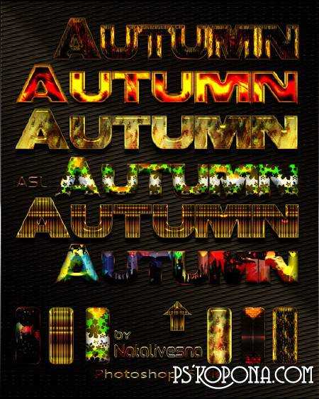Autumn bright styles for Photoshop