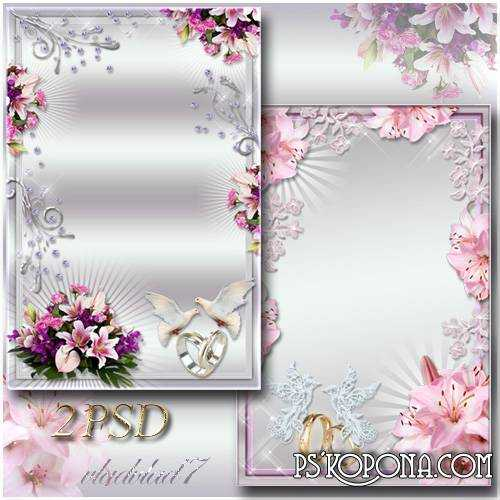 Photo Frames for Wedding - Wedding bouquet of assorted, Pink lilies