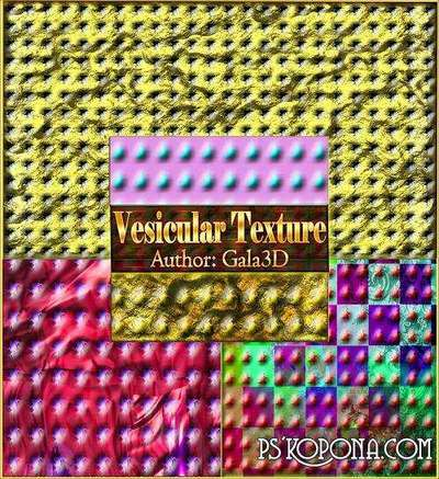 Vesicular texture ( free textures, free download )