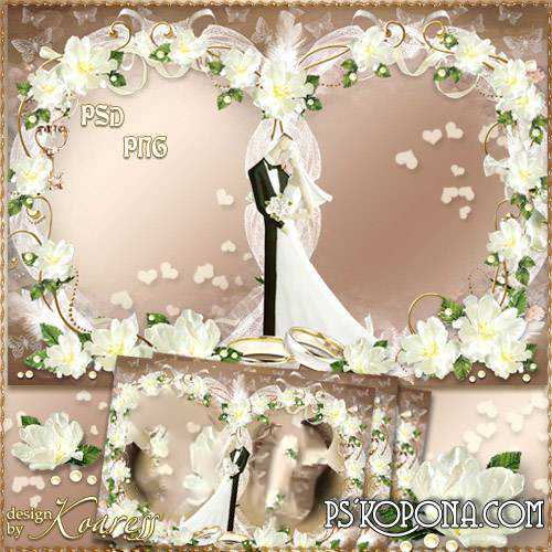 Wedding photo frame -Today and Forever