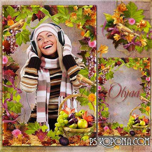 Frame for a photoshop - Charming autumn