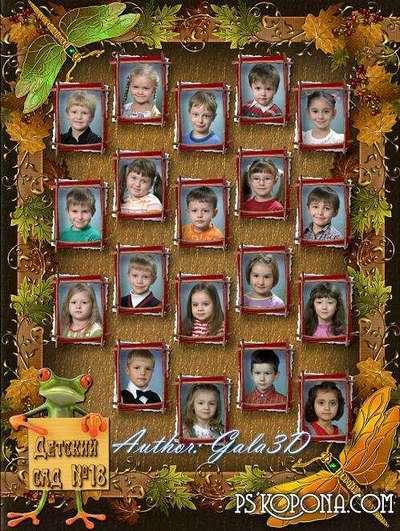 Kindergarten Autumn vignette free download