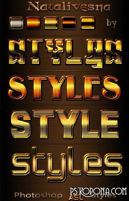 6 Styles for Photoshop - Red gold