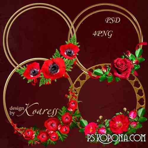 Golden 4 PNG frames-cutouts for photo with red flowers
