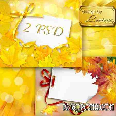 PSD source - Autumn letter