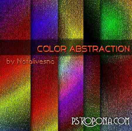 Textures for Photoshop - Color Abstraction