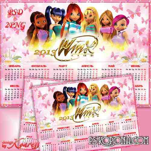 Children's calendar 2013 for girls with fairies WINX