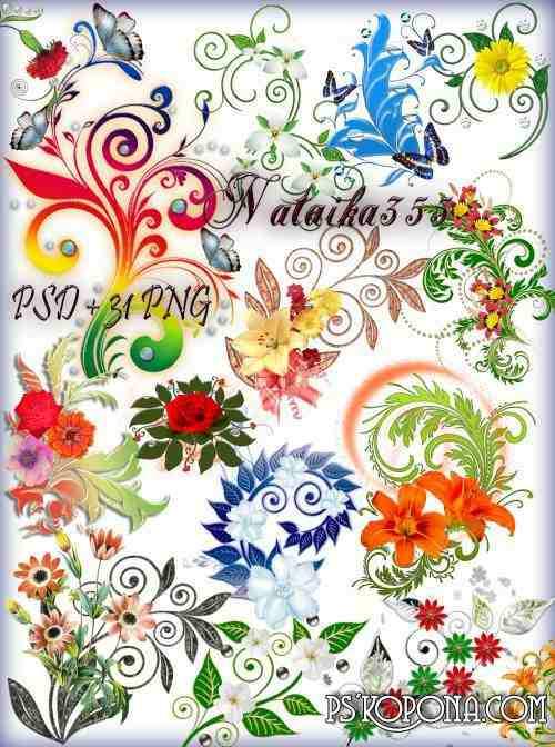 Flowers curls Clip Art png download