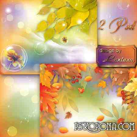 PSD source - The sky breathed in the autumn