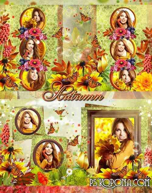 Autumn photo book - Amazingly beautiful autumn time.