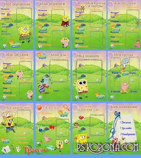 Portfolio psd template– SpongeBob SquarePants