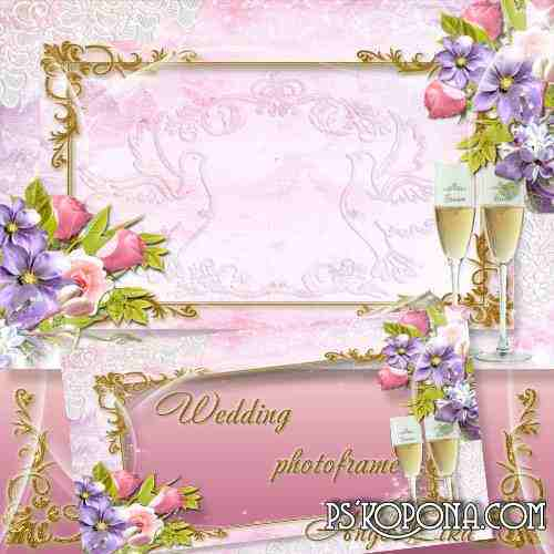 Wedding Photoframe - Pigeons, Flowers and Champagne Glasses