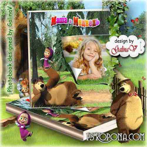 Cartoon Photobook template psd for Kids - Masha and the Bear