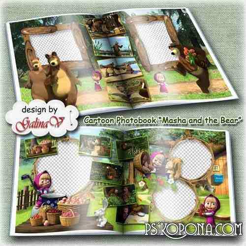Cartoon Photobook template psd for Kids - Masha and the Bear
