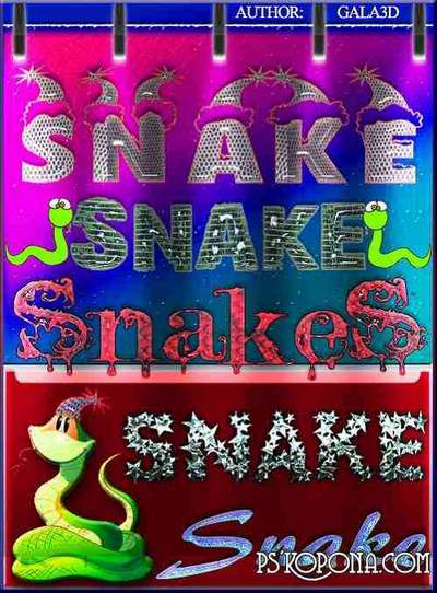 Photoshop Styles Snakes from Gala3D №15