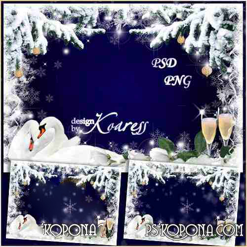 Winter frame for Photoshop - Soft fluffy snow falls on fir branches