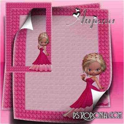 A set of frames for children - Pink free download