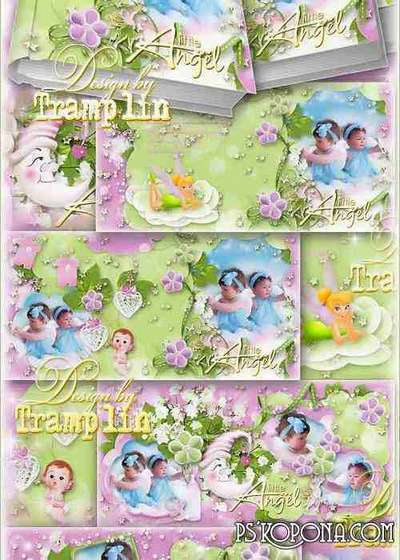 The photo nursery the book for newborns
